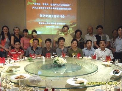 上海同豪土木工程咨询有限公司副总经理潘春华